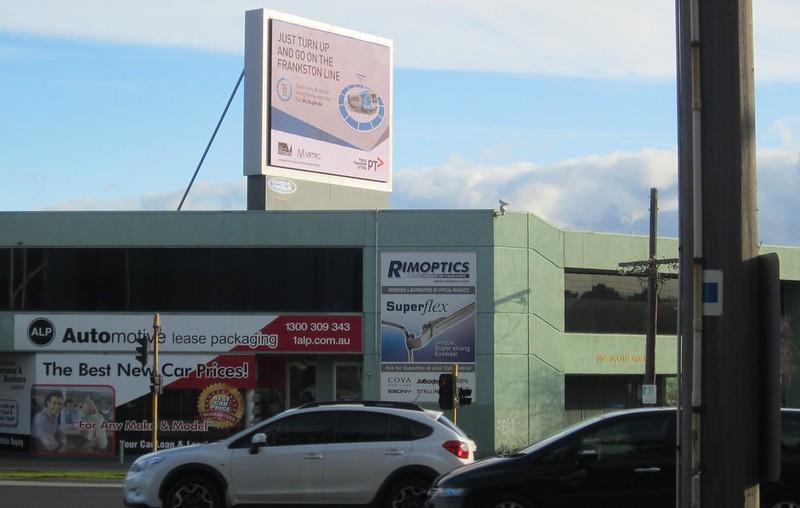 Frankston line: Turn Up And Go advertising at Moorabbin