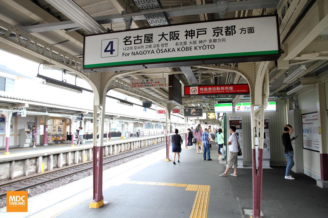 MDC-Japan2015-990
