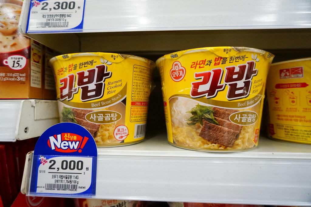 無脈絡可循的Landy玩韓國-首爾四大名產,你知道哪些?