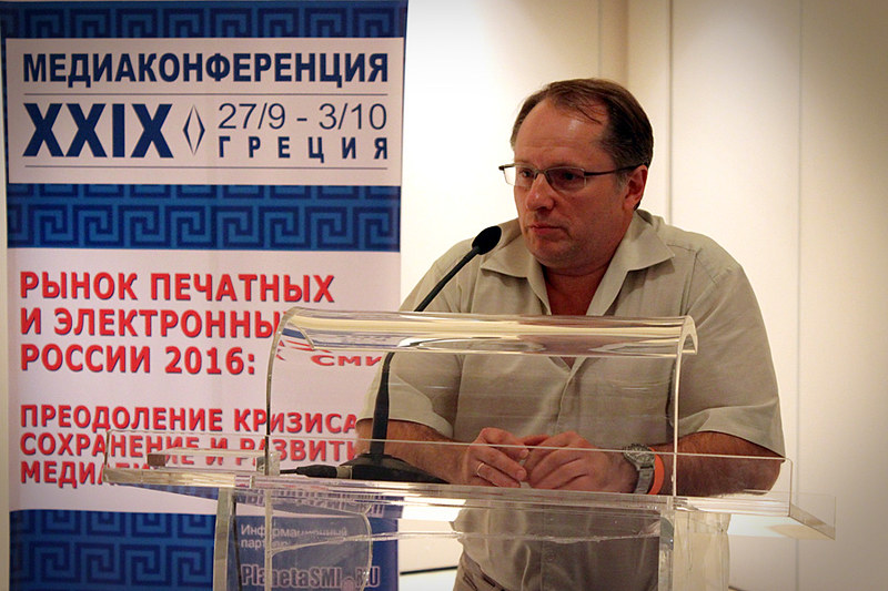 28-greece2015-arpp