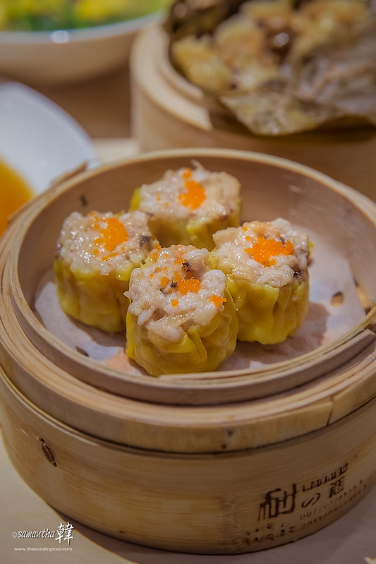 Crystal Jade Kitchen Dim Sum Lunch
