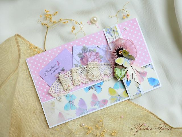 конверт розовый