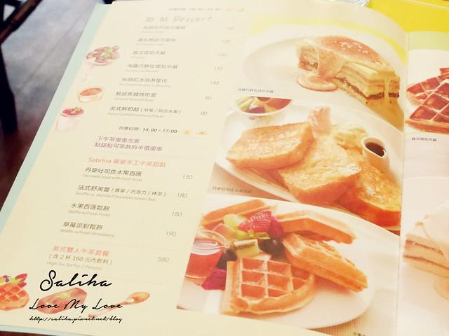 台北早午餐推薦紗汀娜好食菜單 (1)