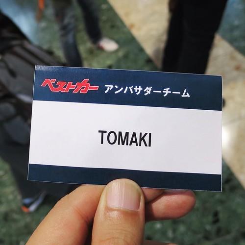さて。今日はこちらへ。 #東京モーターショー #ベストカーアンバサダー