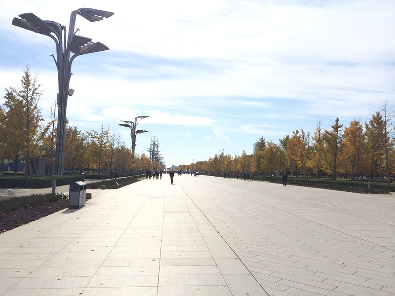 At Beijing Olympic Park looking south.
