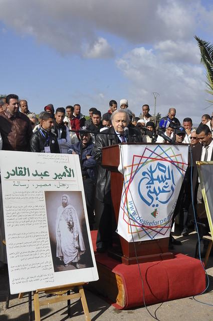 1er Festival de la Journée Mondiale du Vivre Ensemble en Algérie