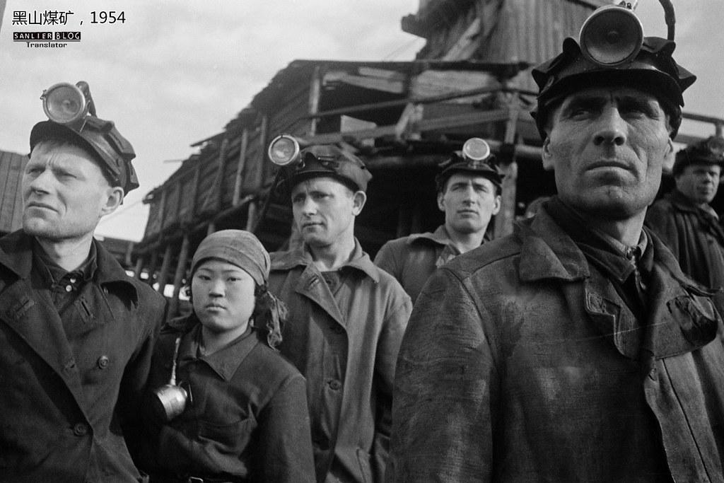 谢苗·弗里德兰:劳动人民44