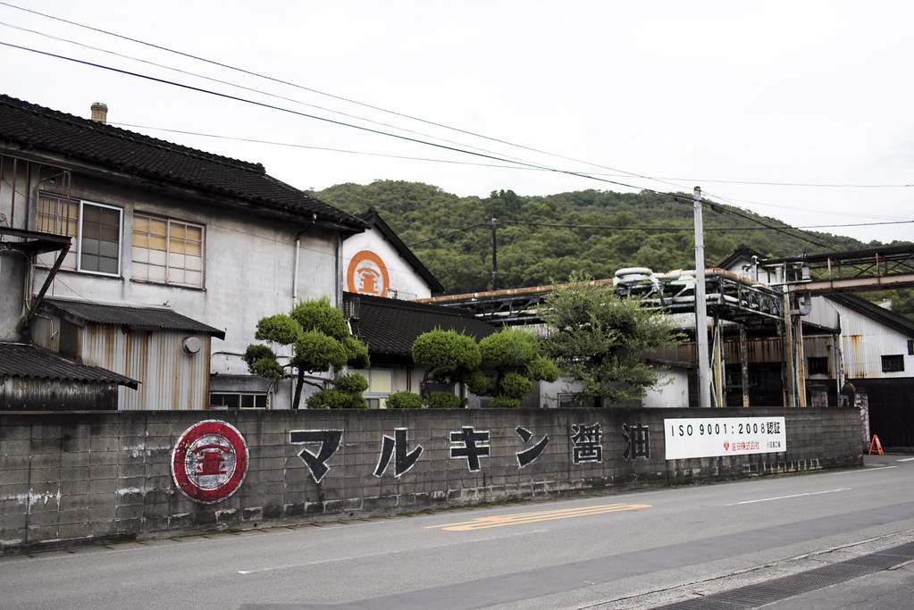 marukin soy sauce factory