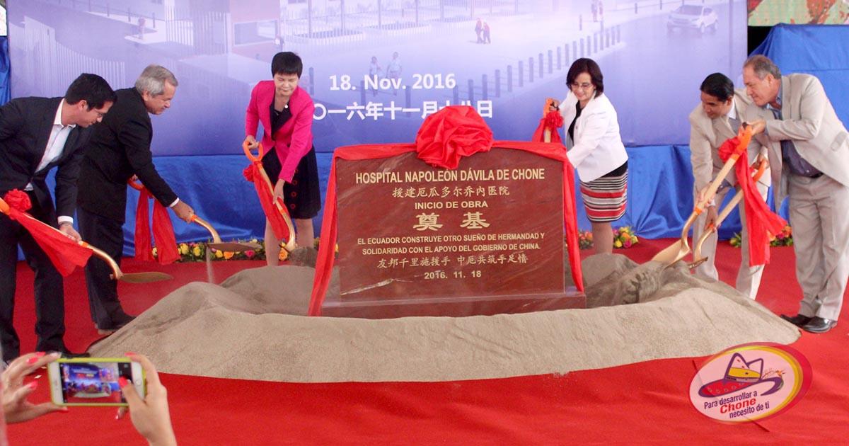 Primera piedra en construcción del nuevo hospital civil de Chone