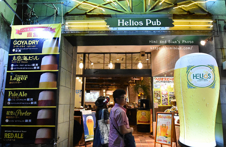 沖繩美食Helios  PUB百甕居酒屋03