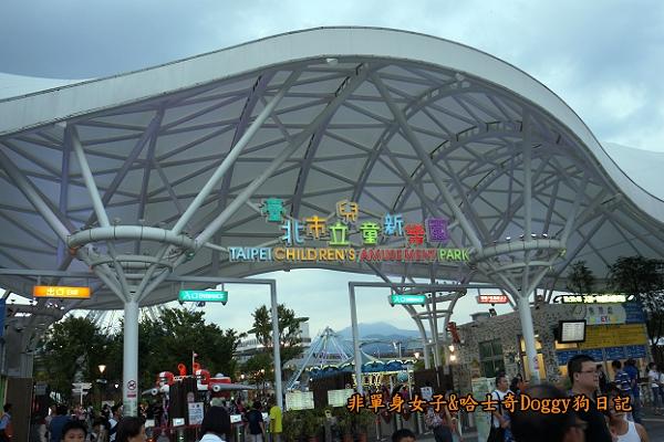 台北兒童新樂園01