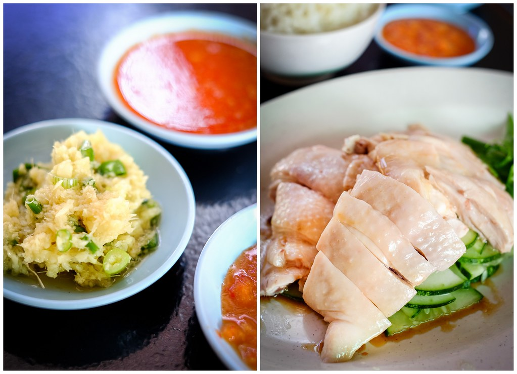 Uncle Chicken Rice: