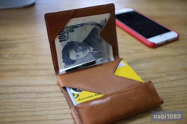 薄い財布03