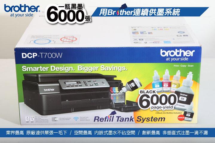 T700W-001.jpg