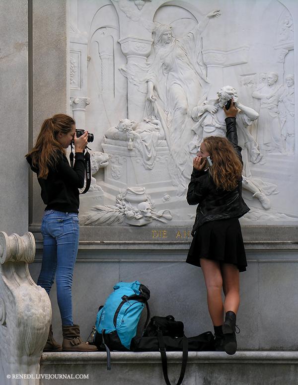 Wiener fotomarathon Renedl 16