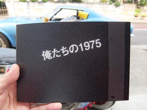 15-10-09 009