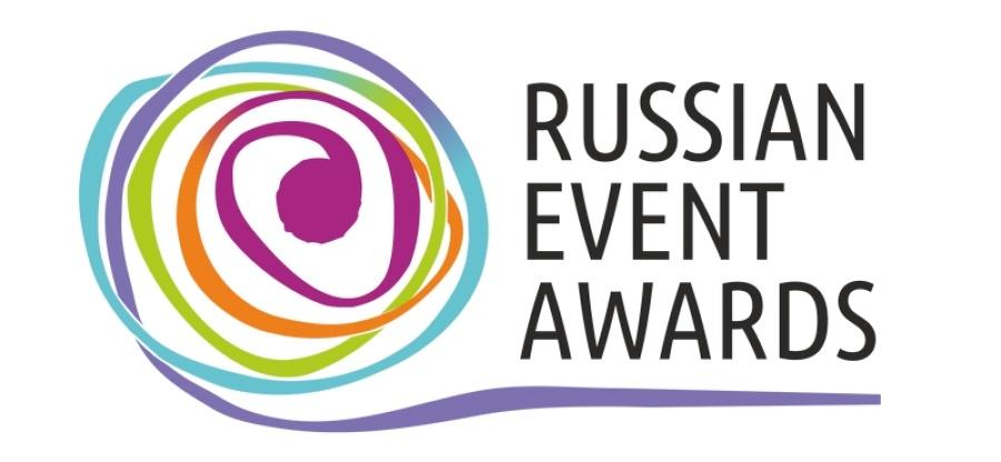 Дан старт национальной премии «Russian Event Awards»