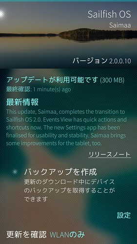 Sailfish OS v2.0.0.10
