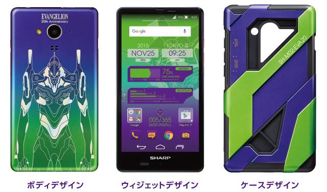 《新世紀福音戰士》20週年紀念!福音戰士主題手機『SH-M02-EVA20』正式發表!