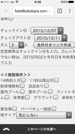 ishikawakyakushituroten002