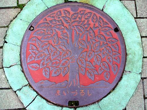 Maizuru Kyoto, manhole cover 2 (京都府舞鶴市のマンホール2)