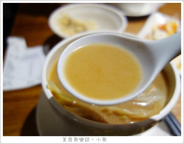 【台北中山】雙月食品社‧暖胃雞湯 @魚樂分享誌