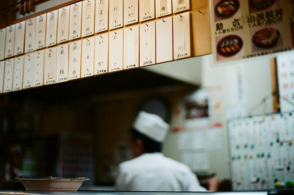 小次郎壽司 京都 Kyoto 2015/09/25 這家店的生魚片壽司很好吃,那時候我很餓,就指著圖片說我要吃什麼,旁邊的大叔就幫我和師傅點餐。  Nikon FM2 Nikon AI Nikkor 50mm f/1.4S AGFA VISTAPlus ISO400 0952-0009 Photo by Toomore