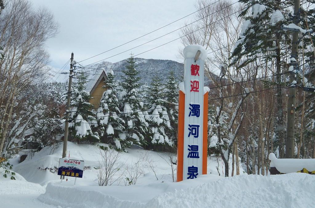 20140102~05_road trip 022