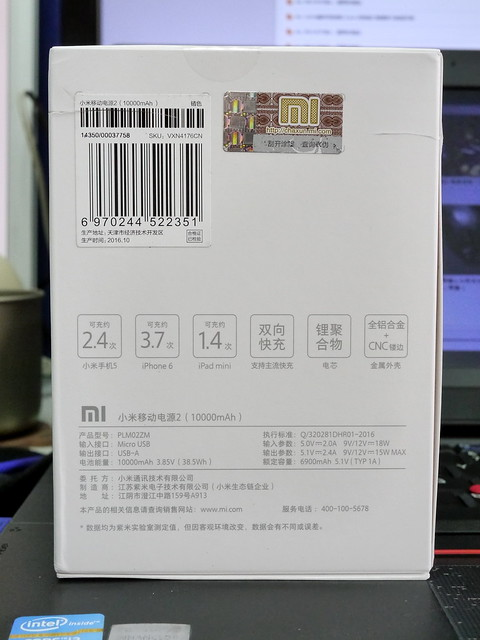 P1130101