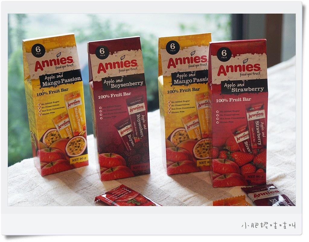 【不暗槓系列–紐西蘭Annies 天然水果條】除了水果,什麼都沒有添加!!
