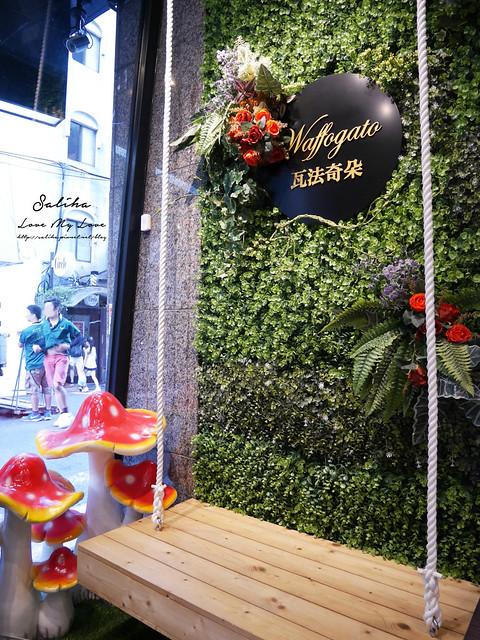 台北東區咖啡下午茶瓦法奇朵 (25)