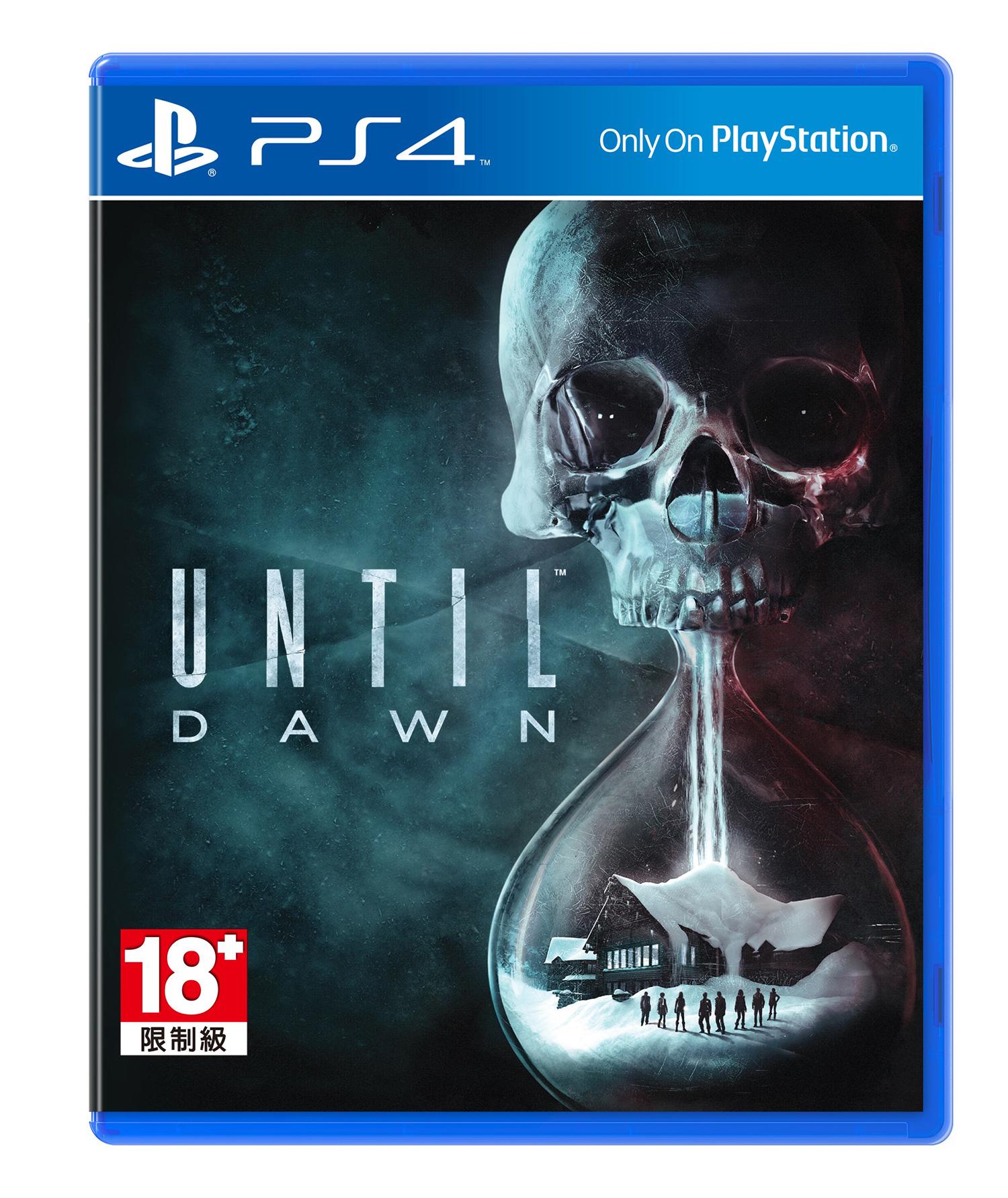 Until-Dawn-Packshot