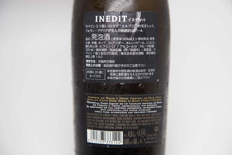 INEDIT-2