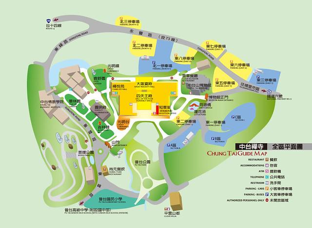 2009全區圖-中文