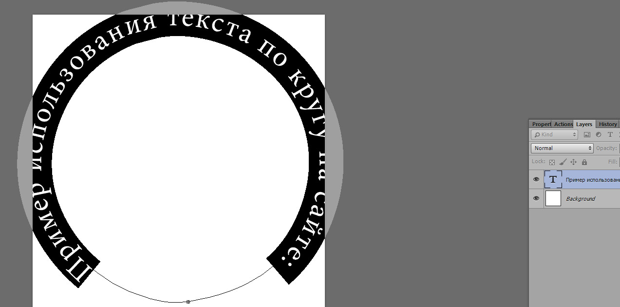 text-circle-07