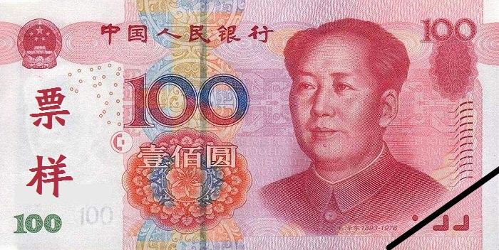 100-2005-b