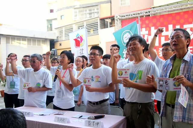 李根政後勁參選說明會,南方在地團體支持。攝影:李育琴。