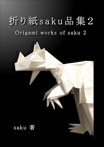 Origami works of saku 2