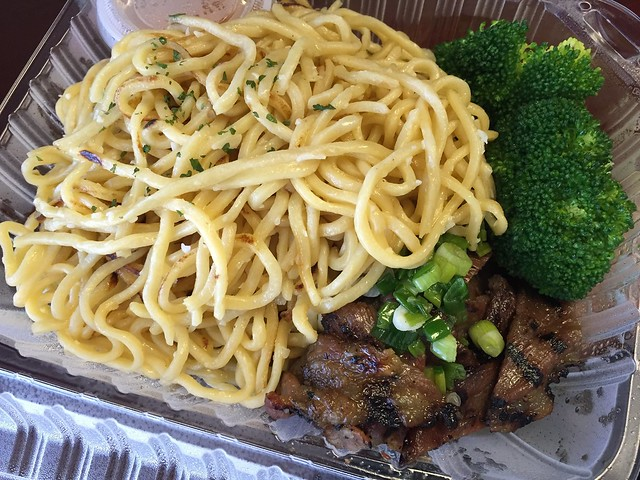Garlic noodles with charbroiled pork - Perilla