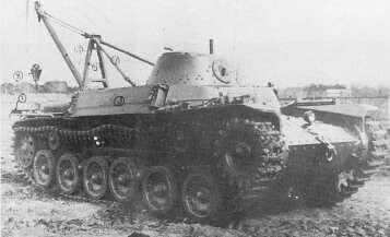 Japanese Se-Ri recovery vehicle