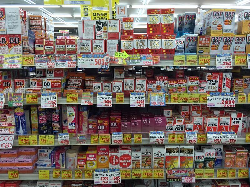 沖繩藥妝-3