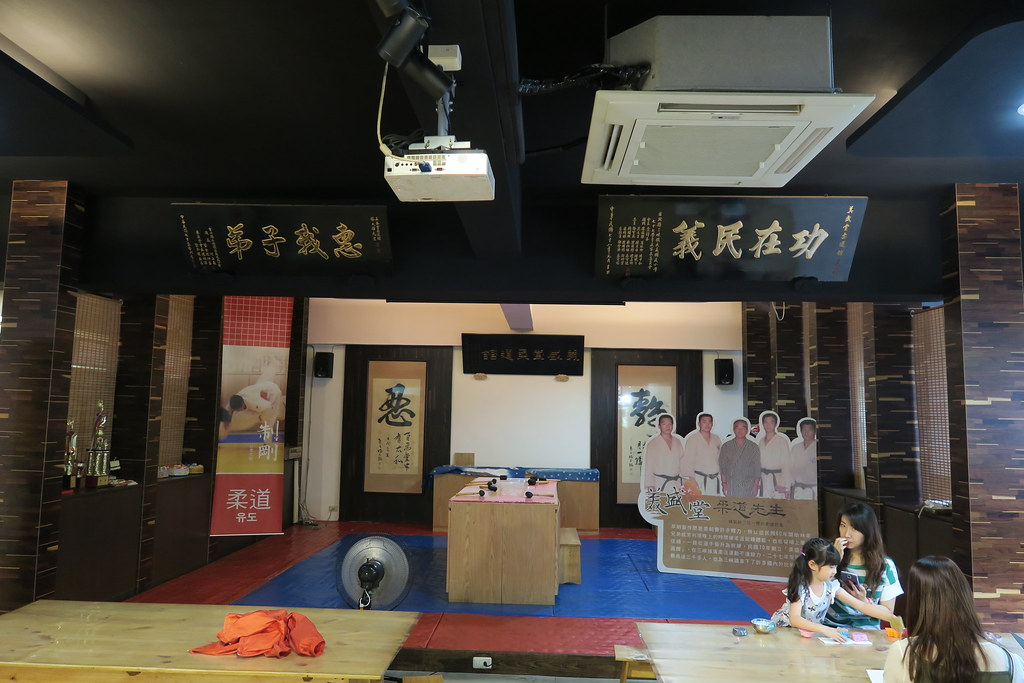 新北勢三峽區茶山房肥皂文化體驗館 (73)