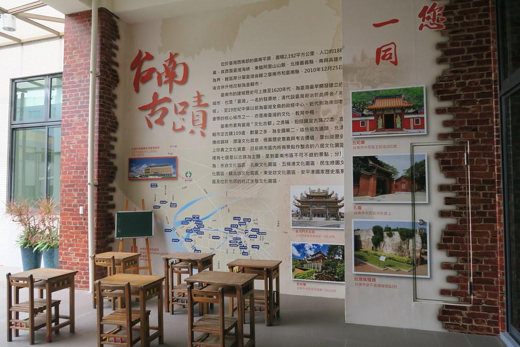 台南市安南區紅葳觀光工廠 (11)