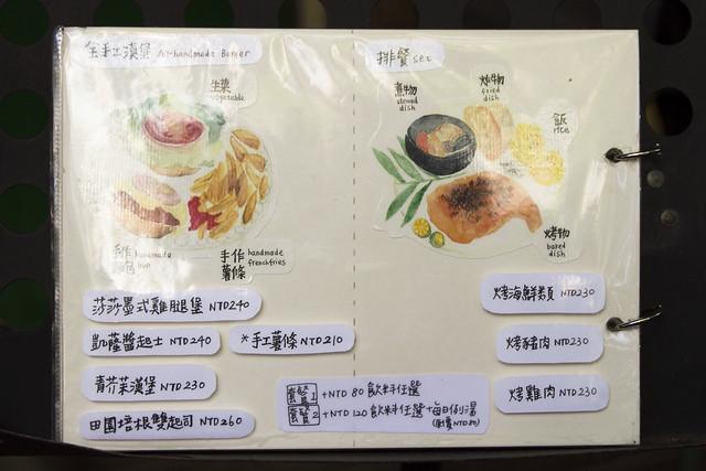 Rebirth Cafe & Restaurant menu