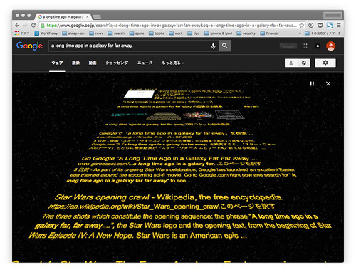 google-starwars-11