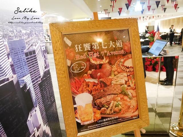 台北飯店自助餐buffet吃到飽西華飯店沙拉吧 (3)