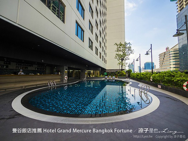 曼谷飯店推薦 Hotel Grand Mercure Bangkok Fortune 49