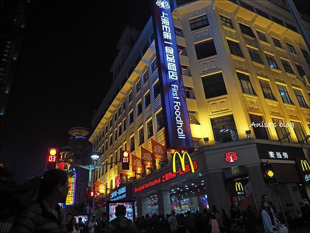 上海第一食品商品店_001
