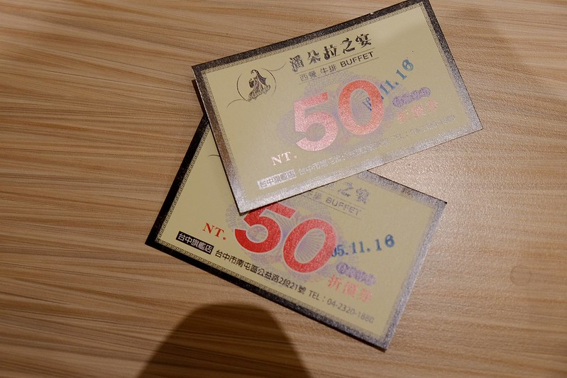 DSCF9880