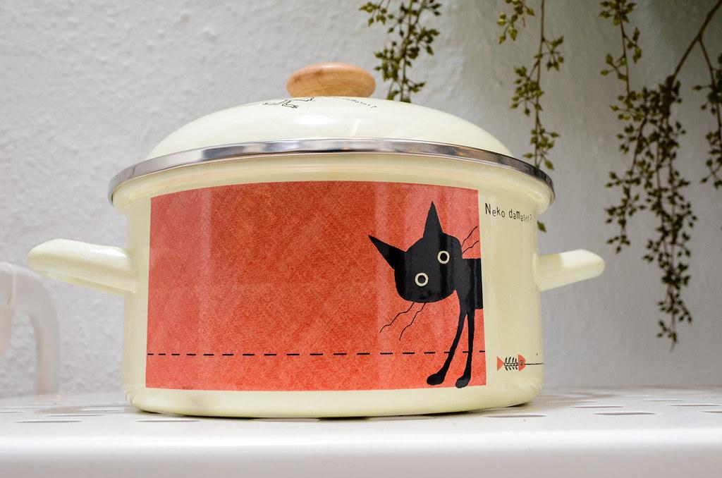 Cat Pot at GO Steamboat 陸米芬火鍋店